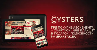 oysters_spartak